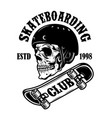 skateboarding club emblem with skull in vector image vector image