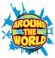 around world vector image