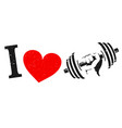 i love gym vector image vector image