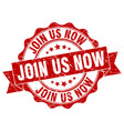 join us now stamp sign seal vector image vector image