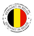 made in belgium flag grunge icon vector image vector image