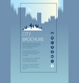 simple minimalistic city skyline traveling vector image