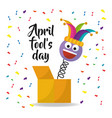 April fools day card with emoji smile hat confetti vector image
