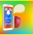 back to school smartphone red apple pencil vector image