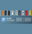 city parking lot with a group of different cars vector image