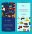 flat china elements and sights vector image vector image
