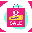 promo banner design for 8 march sale vector image