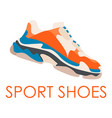 sneaker shoe consept flat design sneakers in vector image