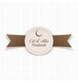 eid al-adha mubarak round label