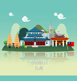 traveling to taiwan with landmark of infographic vector image vector image