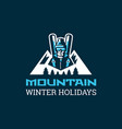 logo for the ski resort a skier in the background vector image vector image