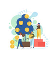 business concept flat style design vector image vector image