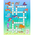 crossword puzzle game for kids with sea animals vector image