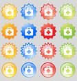 first aid kit icon sign Set from fourteen vector image