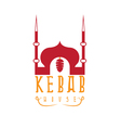 gyros doner kabob with authentic arabic building vector image vector image