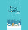christmas winter vertical landscape vector image