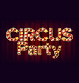 circus party banner sign for traditional vector image vector image