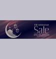 shiny eid mubarak sale banner design vector image vector image