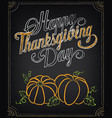 card thanksgiving day vector image vector image