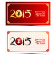 chinese new year template4 vector image vector image
