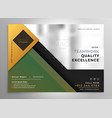 creative brochure presentation design template vector image vector image