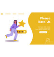 landing page please rating us concept vector image