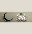 muslim eid sale banner with moon vector image vector image