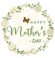 template design for happy mothers day with white vector image vector image