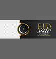 black eid festival sale banner with image space vector image