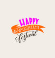 happy janmashtami label design vector image vector image