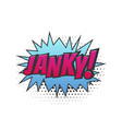 janky icon of poor quality as slang in comic vector image