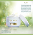 plastic container with cosmetic cream vector image