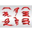 ribbon icons vector image