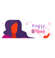 woman face avatar happy women day 8 march holiday vector image vector image