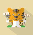 Modern Flat Design Tiger Icon vector image