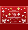 chinese new year background with dog and vector image vector image