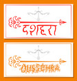 dussehra navratri festival in india 10-19 october vector image vector image