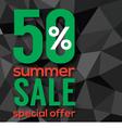 Summer Sale Modern Background vector image vector image
