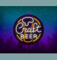 original logo design is a neon-style beer craft vector image