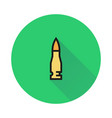 bullet icon on white background vector image