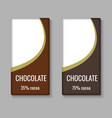 realistic chocolate bar package template vector image