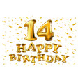 14 years anniversary happy birthday joy vector image vector image
