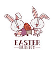 easter bunny label with egg isolated icon vector image vector image