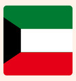 kuwait square flag button social media vector image vector image