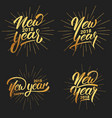 new year happy new year 2018 hand lettering vector image
