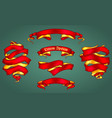 set of the shiny ribbons vector image vector image
