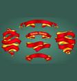 set shiny ribbons vector image