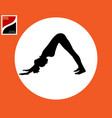 yoga one exercise vector image vector image
