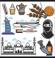 arab emirates uae culture and muslim travel vector image vector image