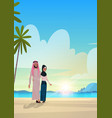 arabic couple in love arab man woman embracing vector image